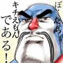 kichiemon_0304