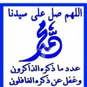 الباشا (@5cC4kUcOpzqHycR) Twitter