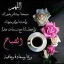 استغفر الله العظيم (@0071_050) Twitter