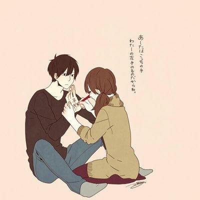 桜@かまちょ