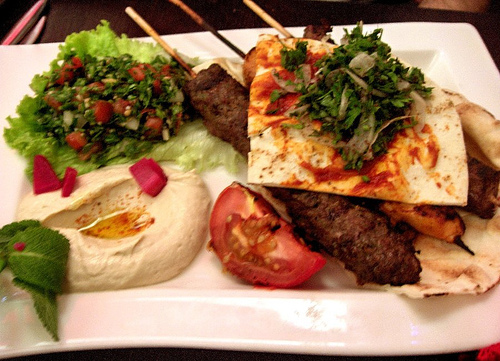 Arabic food my arabic food twitter for Arabic cuisine menu