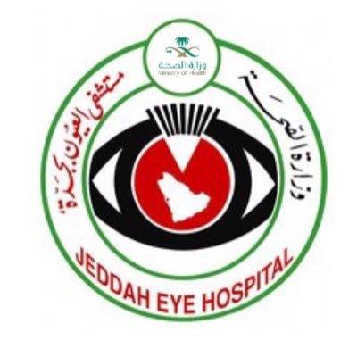 مستشفى العيون بجدة Jed Eye Hos Twitter