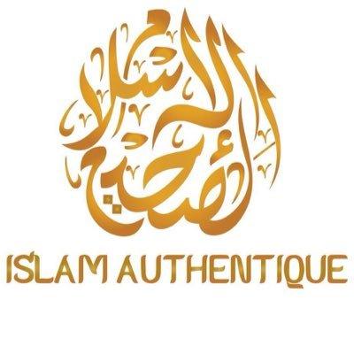 Resultado de imagen de Islam authentique image