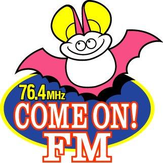 COME ON! FM (@COMEON_FM764) | ...