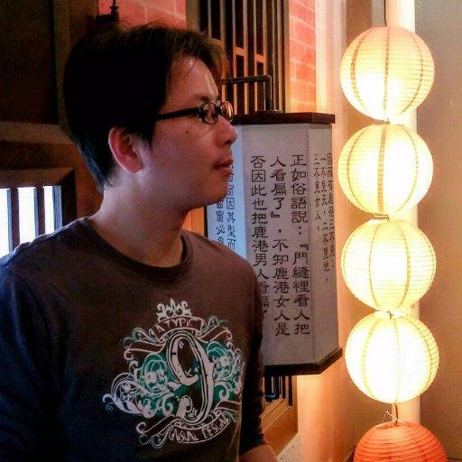 Jason Wu  🏡  👏🏻  😷