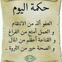 أهلاويUAE (@0555705334spons) Twitter