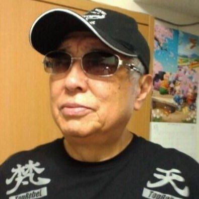 加藤弘(梵天太郎事務所) (@bon...