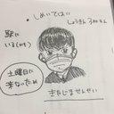 Kouya (@05091020KA) Twitter