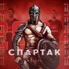Спартак- боруссия. д