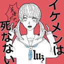 miyuu_3u3u2484
