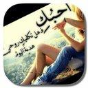 عبد الناصر السبع (@0pYTg75DxgdzqnH) Twitter
