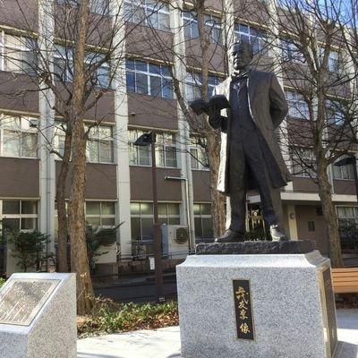 大阪 市立 大学 商学部