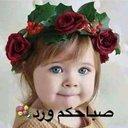 ام صالح. (@0000Ghg) Twitter