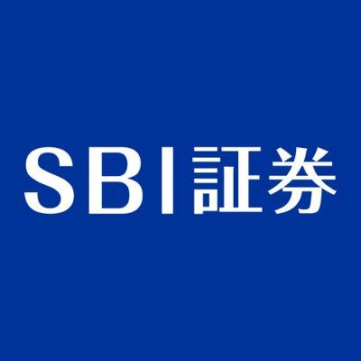 SBI証券 @SBISEC