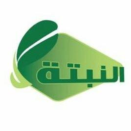 @alnabta