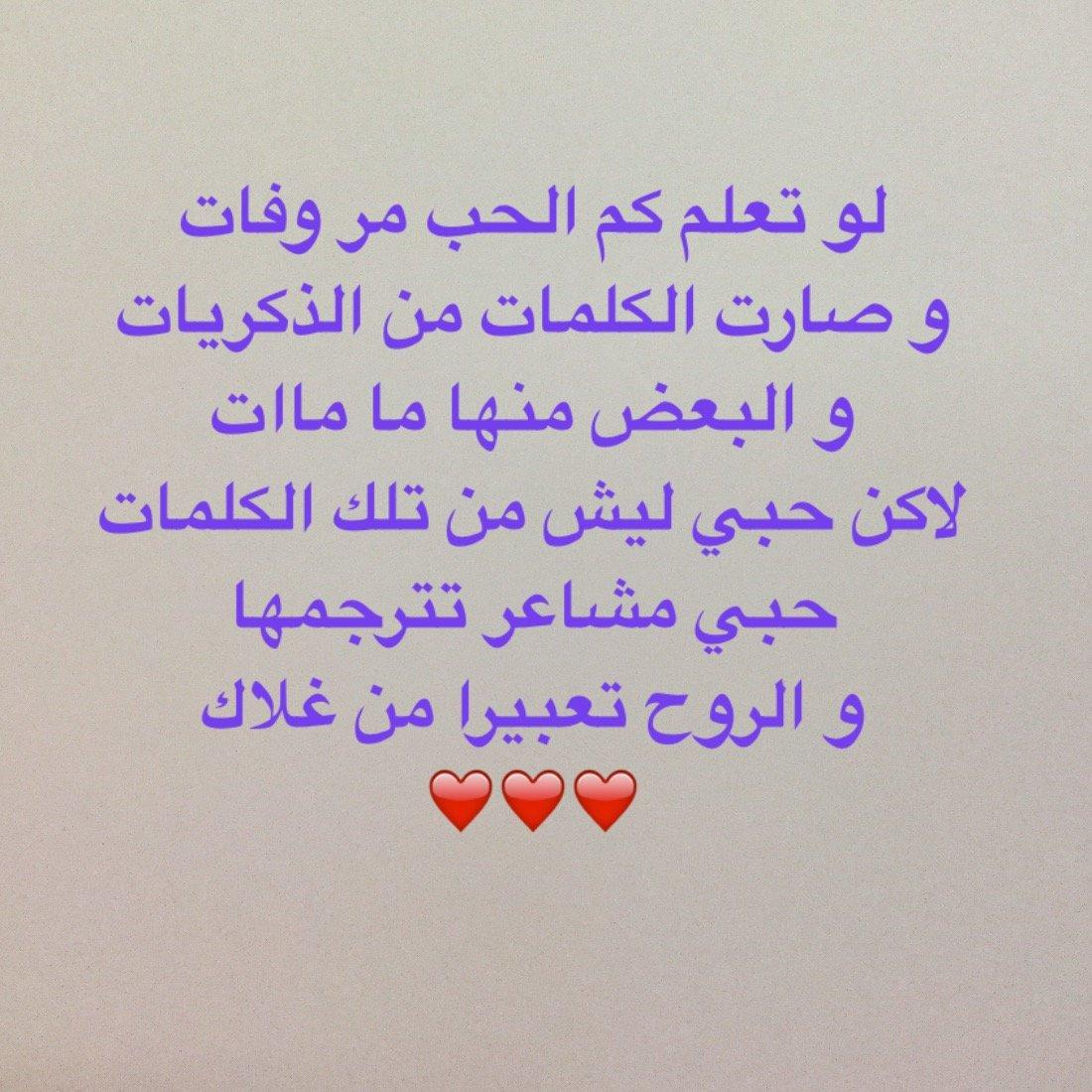 يما الحب يما كلام الناس 14