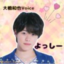 funky1_voice