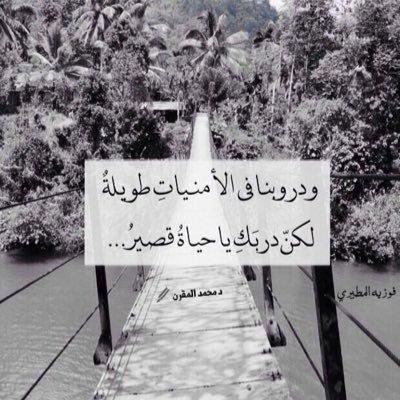 Arabic Quotes شعر خواطر تصميم