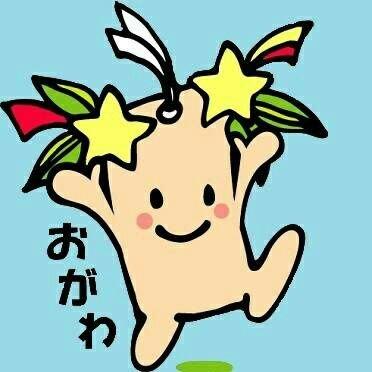 小川町 (@Ogawa_town) | Twitter