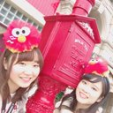 *Runa Hoshino* (@0315_naru) Twitter