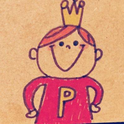 カレーの王と書いてやまぴーと読むんだ。
