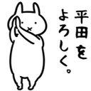 ひらた (@0508Koki) Twitter