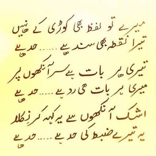 sharifK