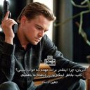 Ali.gh.1396 (@1396Gh) Twitter