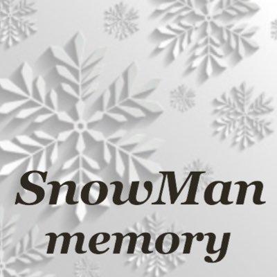 SnowMan Memory @snowman_memory