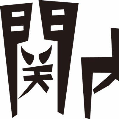 今日は昌暉くんに電話をするデビル!昌暉くんの休みの理由とは!? DISH//