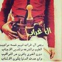 عبدالله الغرابي (@0545600632) Twitter