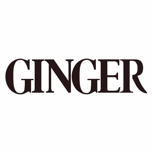 @ginger_magazine