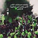 ابو هتان الوروري (@0557771071) Twitter