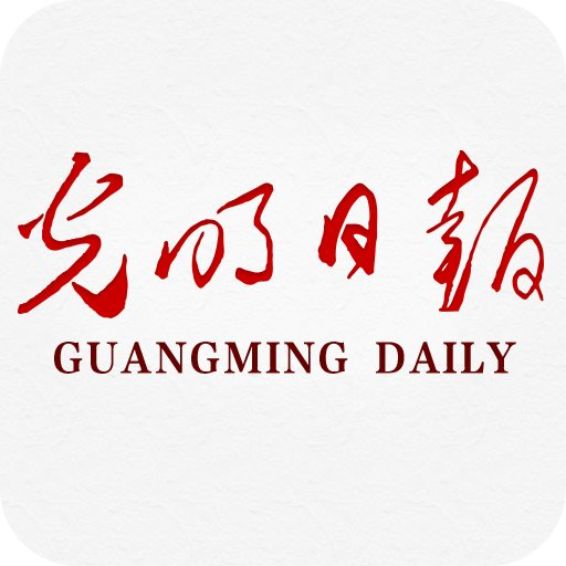 @Guangming_Daily