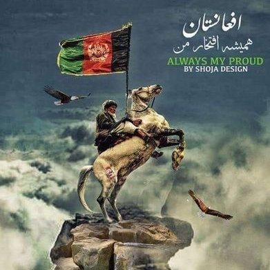 Nabi Afghan 1997 (@1997Nabi) Twitter profile photo