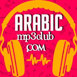 Arabic Mp3 Club (@arabicmp3club) | Twitter
