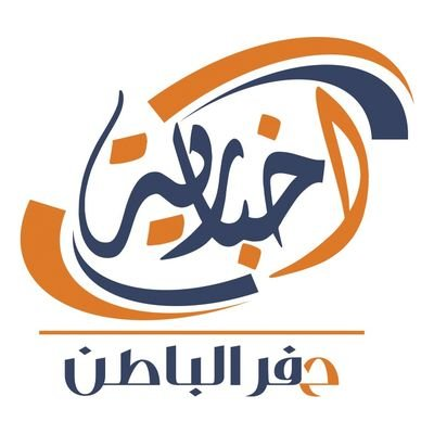 @hafrikhbariya