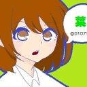 葉 (@0107Yo) Twitter