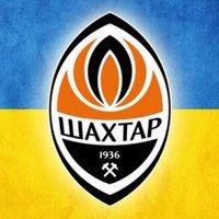 ФК «Шахтар» Донецьк