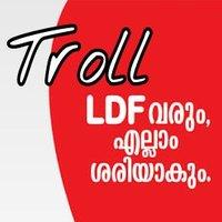 Troll LDF