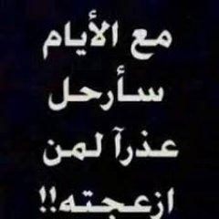 وداع Jalalbahr5 Twitter
