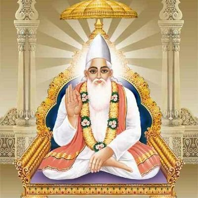 Supreme God KABIR  🔵