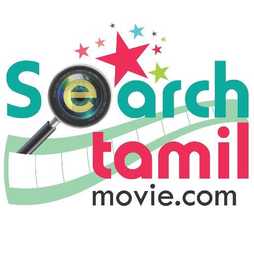Search Tamil Movie