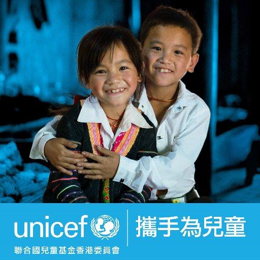 @UNICEFHK