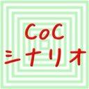CoC__S
