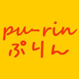 ぷりん pu-rin @pu_rinpu_rin