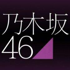 まとめ 乃木坂 まとめ 46 の