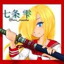 hiiro_moonsha