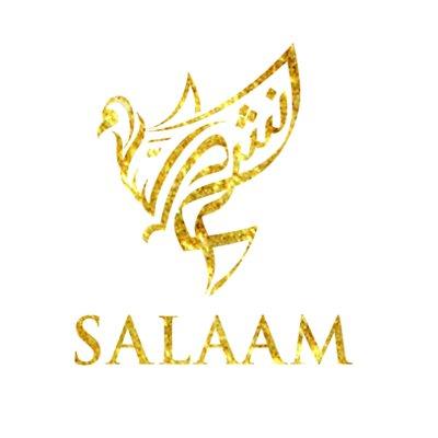 Salaam apparel on twitter salaam the arabic greeting of salaam apparel m4hsunfo
