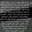 استغفر الله العظيم (@0006_manar) Twitter